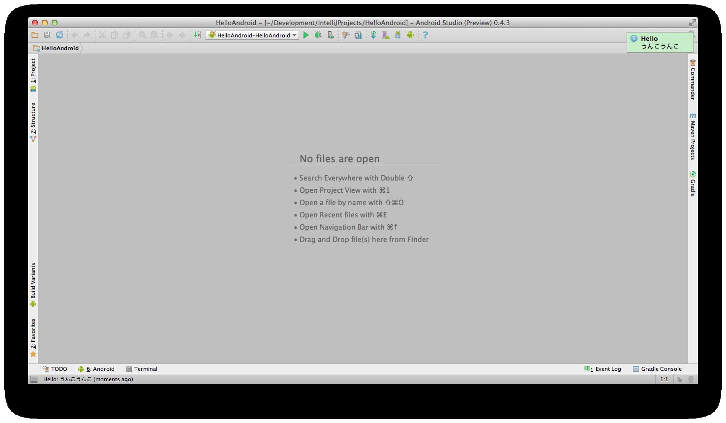 Screen Shot 2014-02-05 at 19.09.11